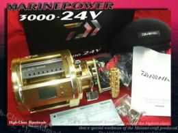 マリンパワー3000-24V / MARINE POWER3000-24V